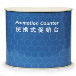 Lada Promotion 3